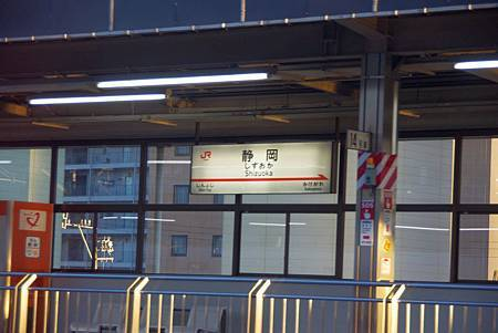 東海道 027.jpg