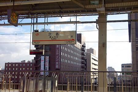 東海道 023.jpg