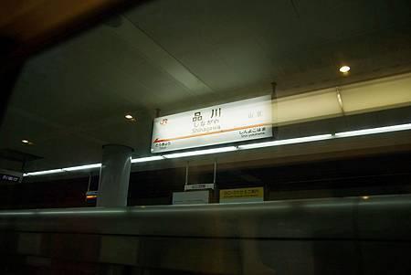 東海道 031.jpg