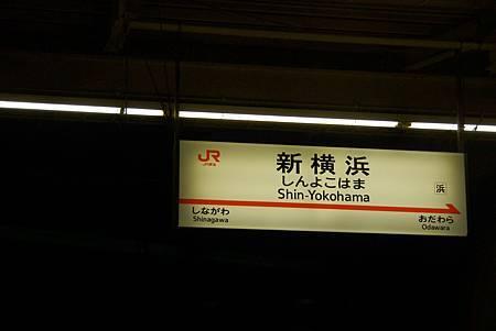 東海道 030.jpg