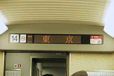 東海道 032.jpg