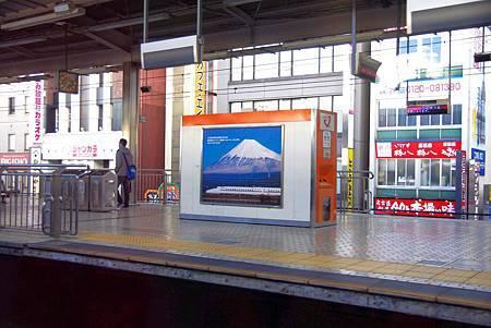 東海道 043.jpg