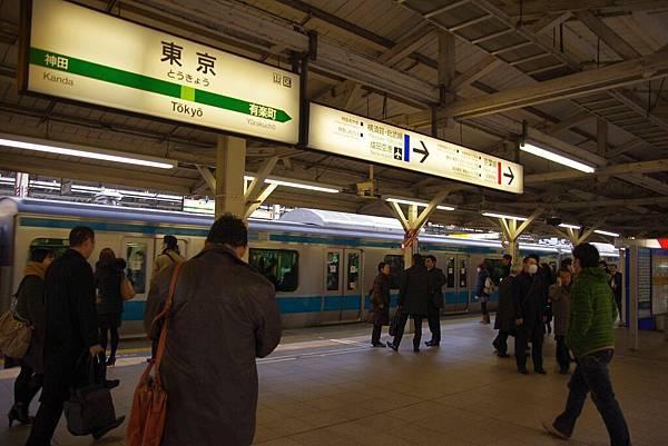 Tokyo 55