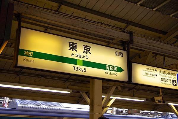 Tokyo 56