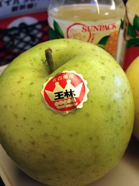 ToHoKu E5 002.jpg