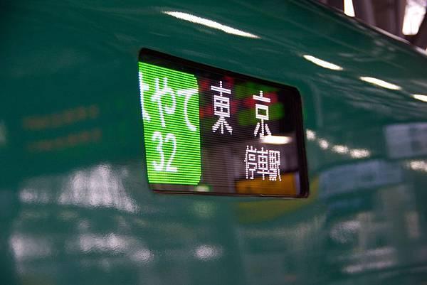 ToHoKu E5 025.jpg