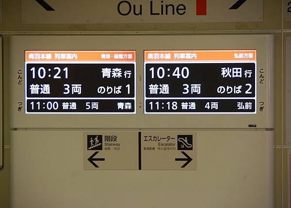 ToHoKu E5 028.jpg