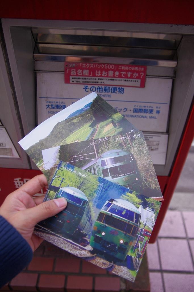 Sonic 883 003.jpg