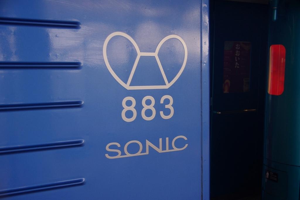 Sonic 883 011.jpg