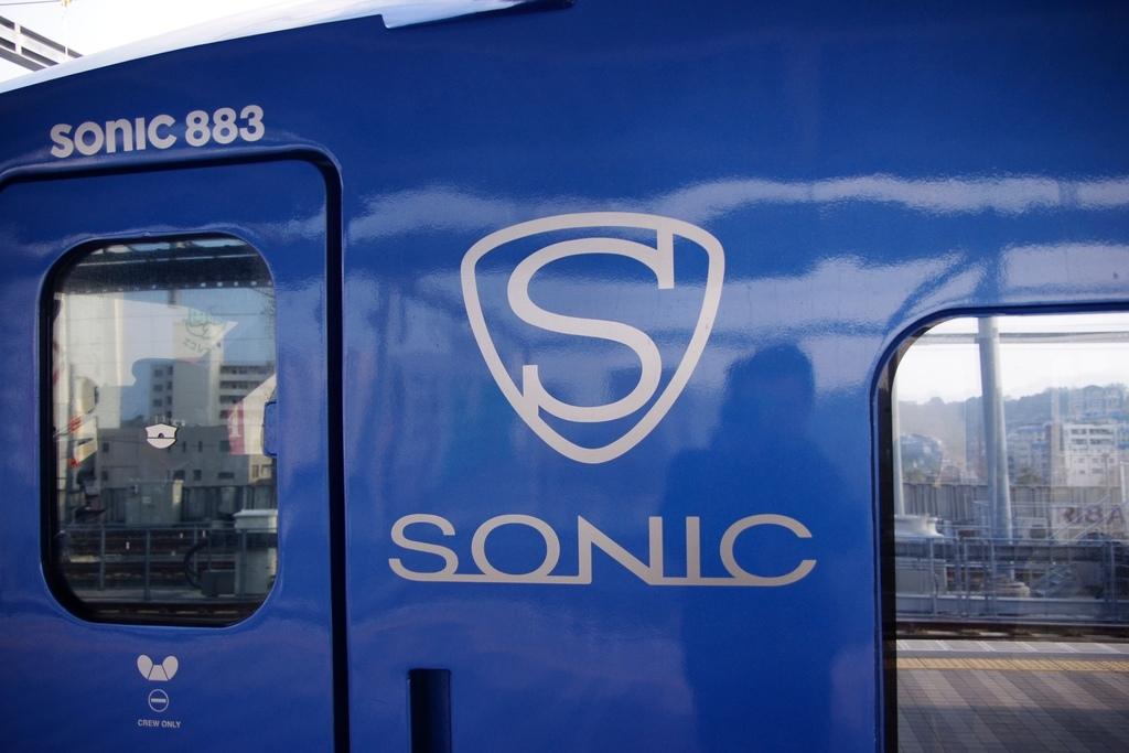 Sonic 883 017.jpg