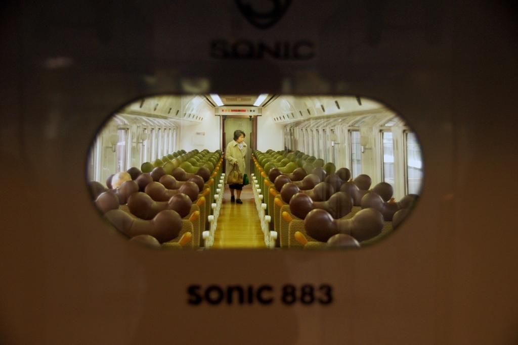 Sonic 883 019.jpg