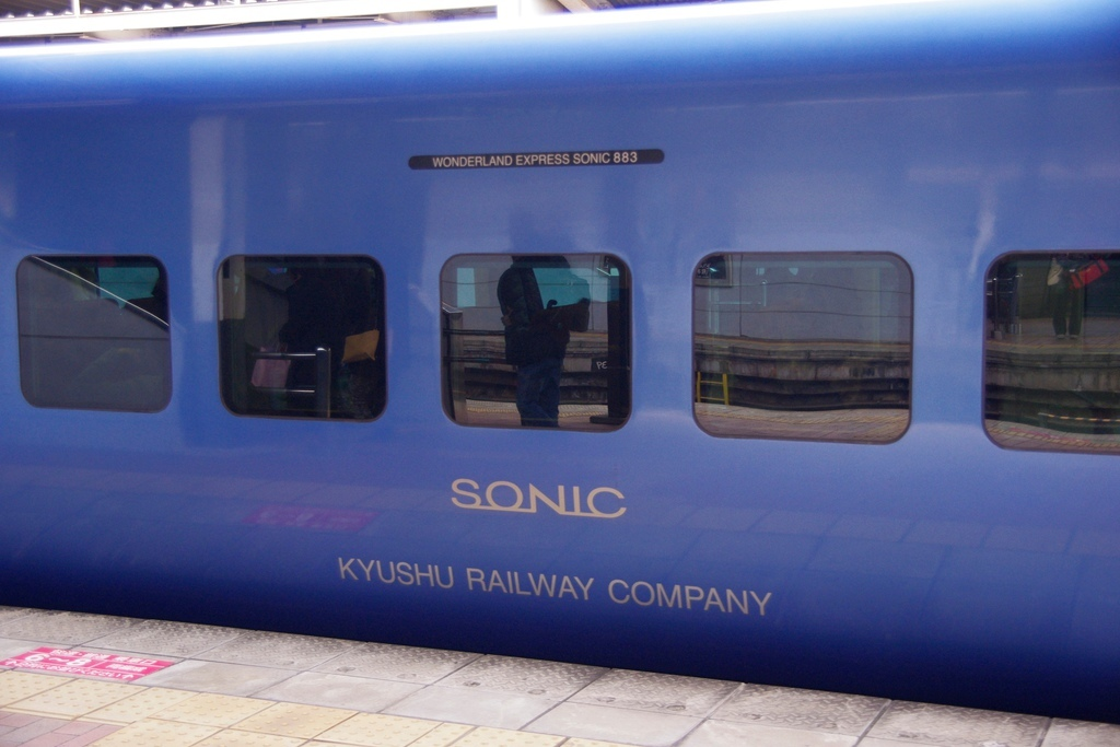 Sonic 883 031.jpg