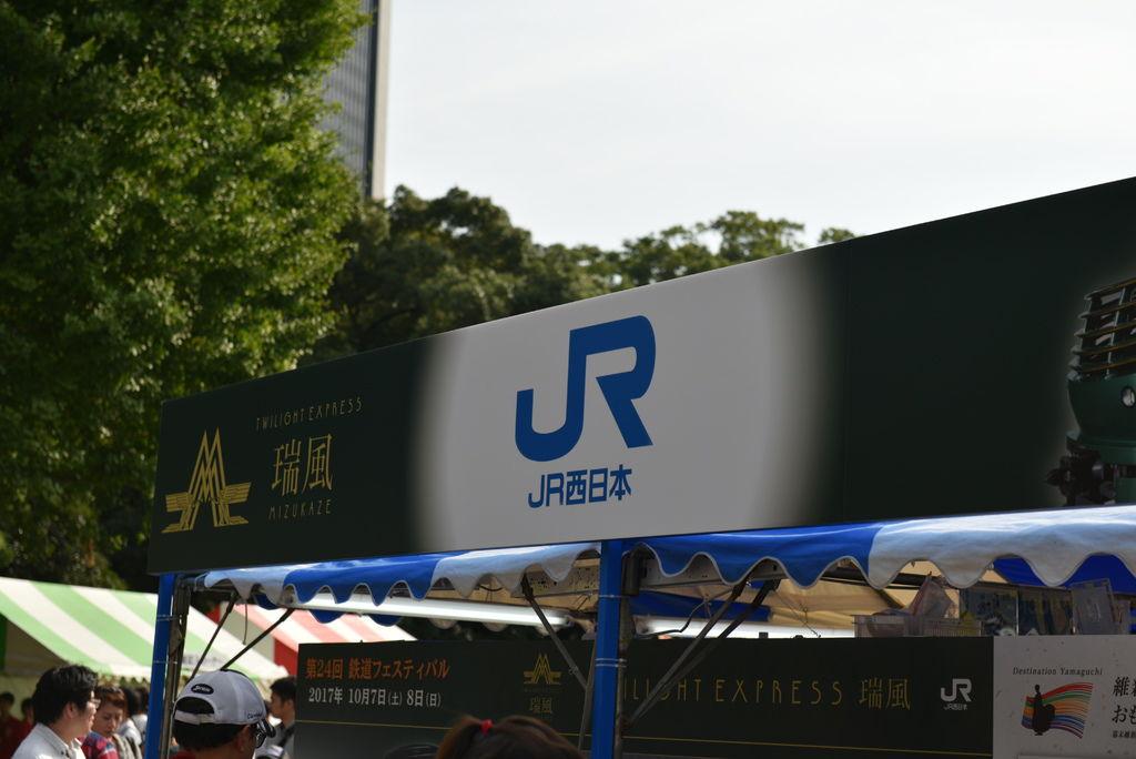ND7_7162.JPG