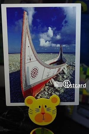 Postcard-36.jpg