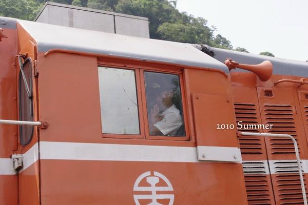 2010 summer-38.jpg
