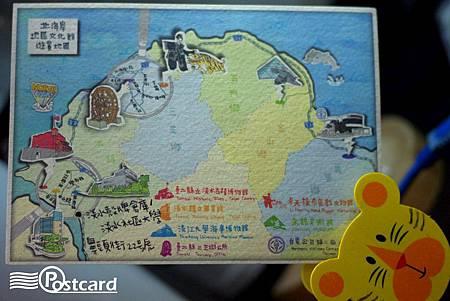 Postcard-20.jpg