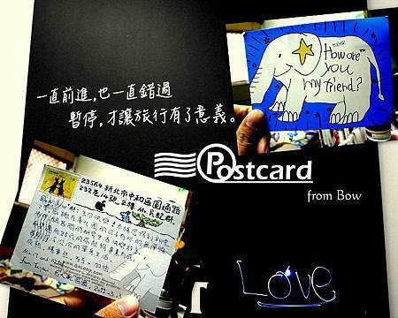 Postcard-21.jpg