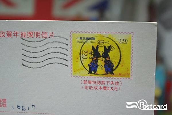 Postcard-19.jpg