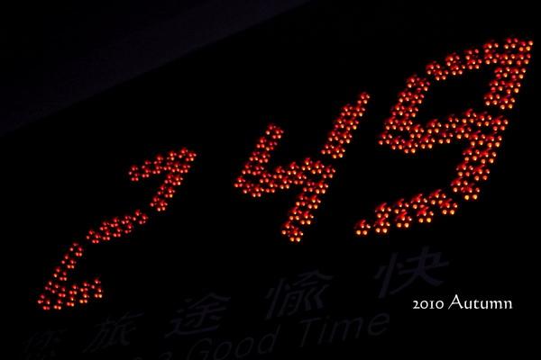 2010-Autumn-67.jpg