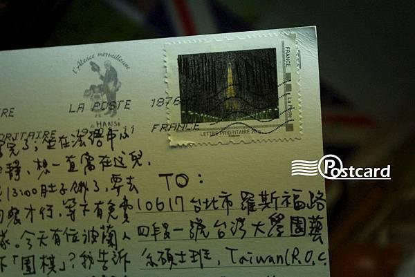 Postcard-12.jpg