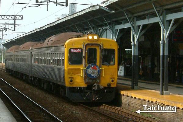 Taichung-7.jpg