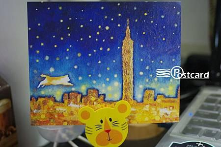 Postcard-24.jpg