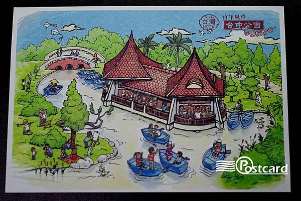 Postcard-15.jpg