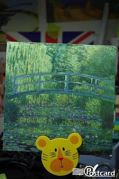 Postcard-17.jpg