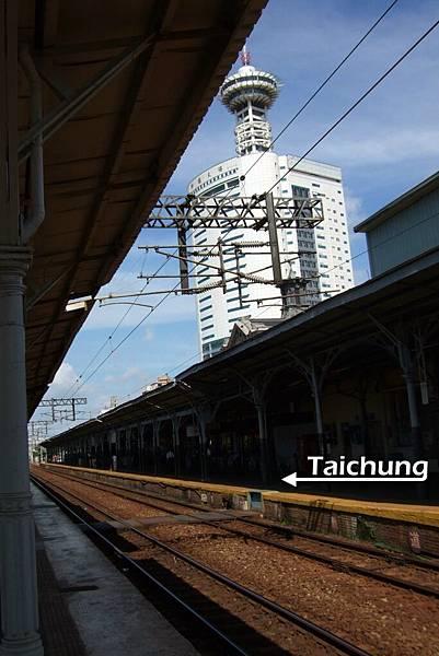 Taichung-5.jpg