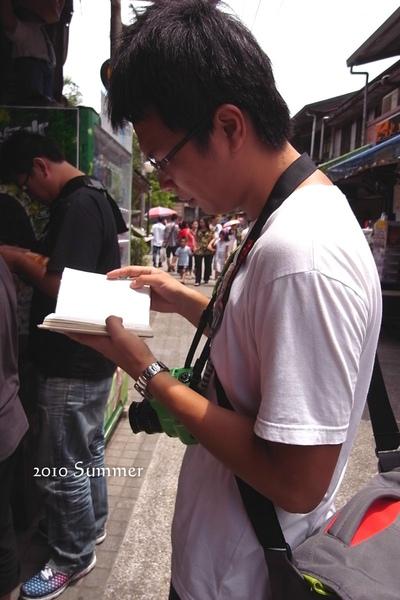 2010 summer-14.jpg