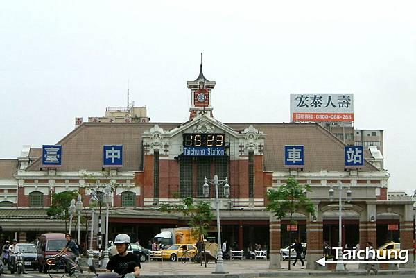 Taichung-2.jpg