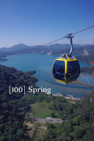100 Spring-33.jpg