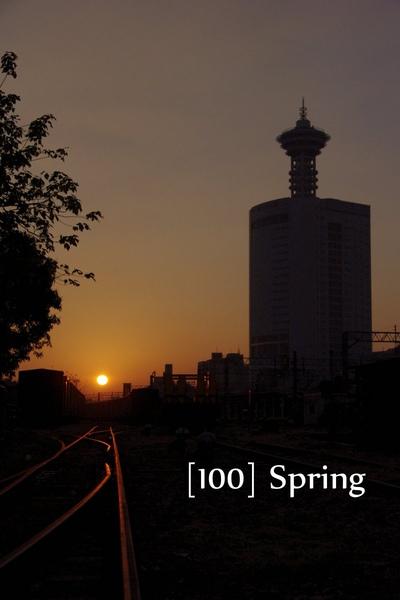 100 Spring-47.jpg