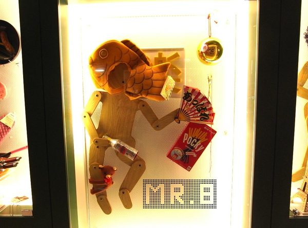 MR8-69.jpg