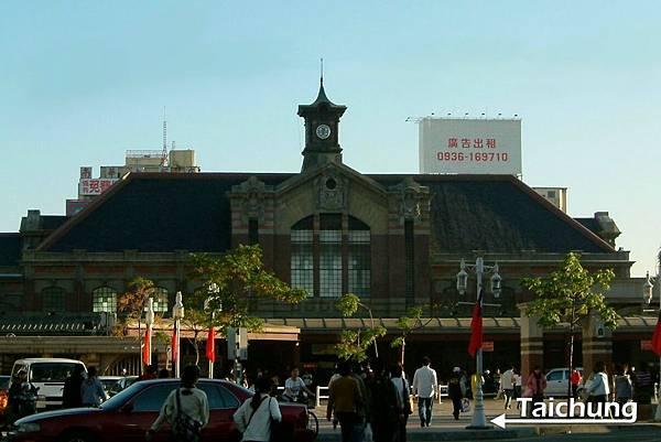 Taichung-3.jpg