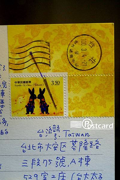 Postcard-26.jpg