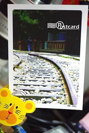 Postcard-22.jpg
