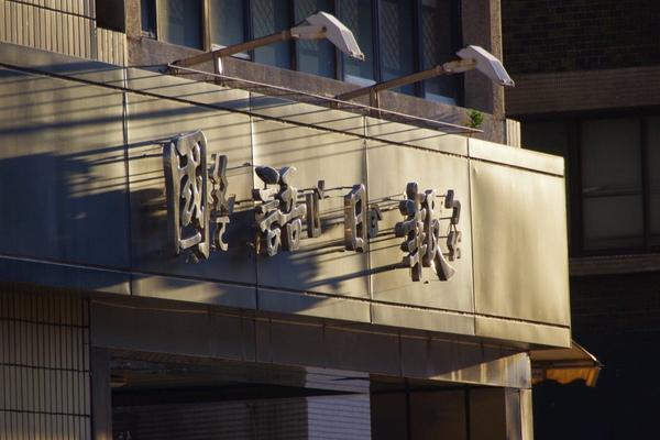 2010 winter-80.jpg