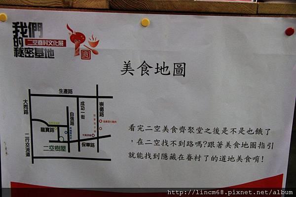 1000603- 台南仁德-二空新村- (82).JPG