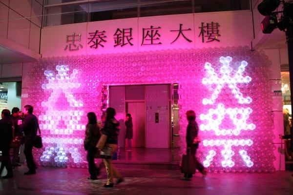 991217-2010光祭-PLAY on STREET-忠泰建築文化藝術基金會- (37).jpg
