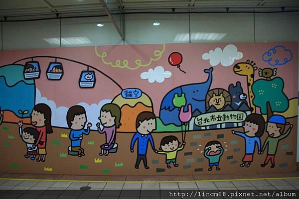 1000610-《給你一個ㄓㄗㄢˋ-SuperWOW》-台北當代藝術館-(台北捷運忠孝復興站)- 013.JPG