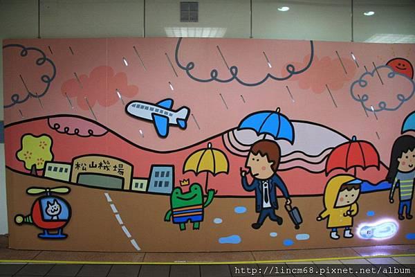 1000610-《給你一個ㄓㄗㄢˋ-SuperWOW》-台北當代藝術館-(台北捷運忠孝復興站)- 017.JPG