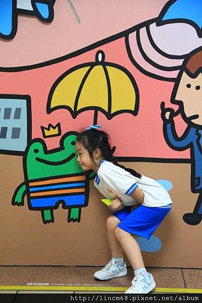1000610-《給你一個ㄓㄗㄢˋ-SuperWOW》-台北當代藝術館-(台北捷運忠孝復興站)- 026.JPG