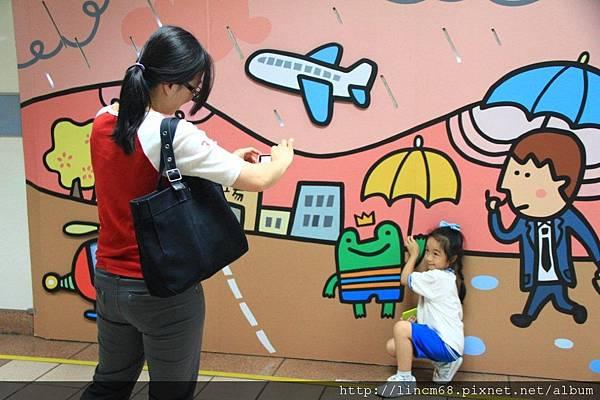 1000610-《給你一個ㄓㄗㄢˋ-SuperWOW》-台北當代藝術館-(台北捷運忠孝復興站)- 029.JPG