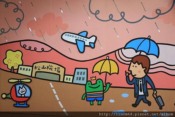 1000610-《給你一個ㄓㄗㄢˋ-SuperWOW》-台北當代藝術館-(台北捷運忠孝復興站)- 031.JPG