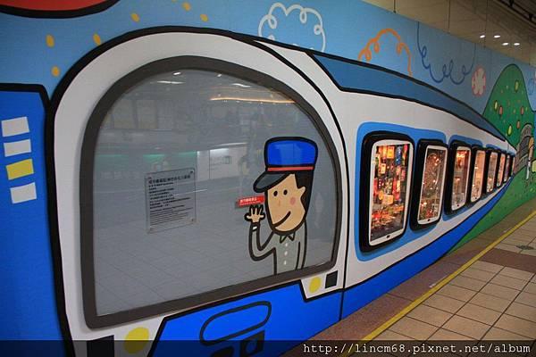 1000610-《給你一個ㄓㄗㄢˋ-SuperWOW》-台北當代藝術館-(台北捷運忠孝復興站)- 040.JPG