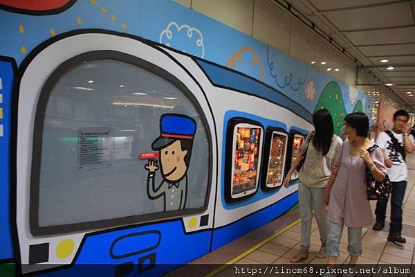 1000610-《給你一個ㄓㄗㄢˋ-SuperWOW》-台北當代藝術館-(台北捷運忠孝復興站)- 042.JPG