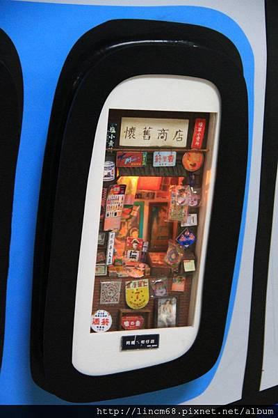 1000610-《給你一個ㄓㄗㄢˋ-SuperWOW》-台北當代藝術館-(台北捷運忠孝復興站)- 055.JPG