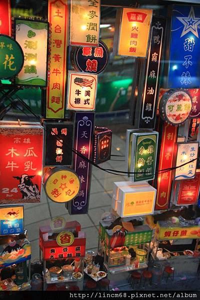 1000610-《給你一個ㄓㄗㄢˋ-SuperWOW》-台北當代藝術館-(台北捷運忠孝復興站)- 060.JPG