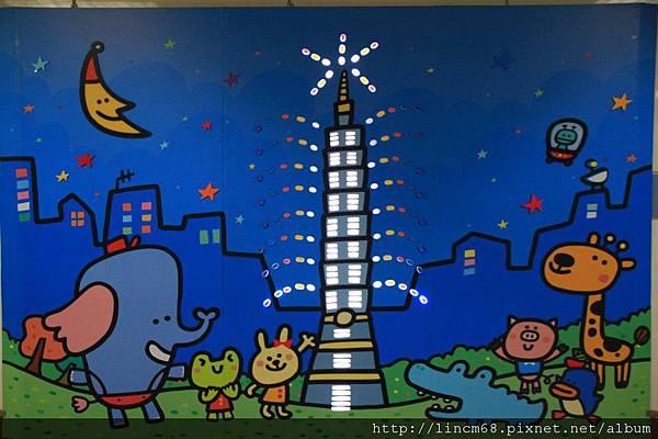 1000610-《給你一個ㄓㄗㄢˋ-SuperWOW》-台北當代藝術館-(台北捷運忠孝復興站)- 069.JPG